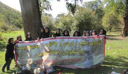 برگزاری اردوی محیط زیست